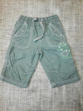 Kalhoty s podšívkou, next,74
