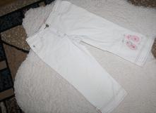Kraťasy, kalhoty, next,116