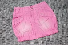 Balonová sukně reserved, velikost 110/116, reserved,110