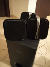 Subwoofer a reproduktory philips, philips