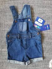 Letní laclové jeansy, lupilu,68