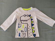Bavlněné tričko, pepco,80