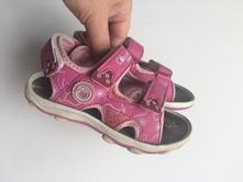 Cupcake couture sandály č.564, 28