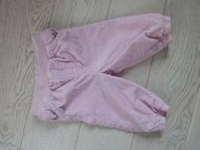 Kalhoty podšité, f&f,74