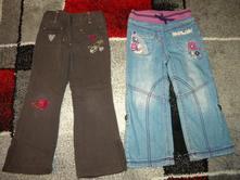Zateplené kalhoty vel.104 zn.cherokee a palomino, cherokee,104