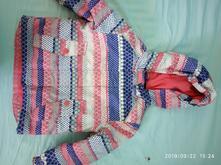 Zimní bunda, lupilu,98