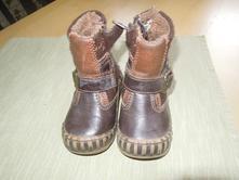 Zimní botky, peddy,20