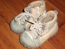 Celoroční kožené boty , santé,20