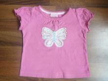 Tričko s motýlem, cherokee,86