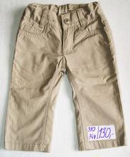Bennetton bunda +kalhoty, benetton,74